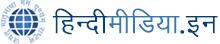 Hindi Media